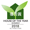 HOUSE OF THE YEAR IN ENERGY